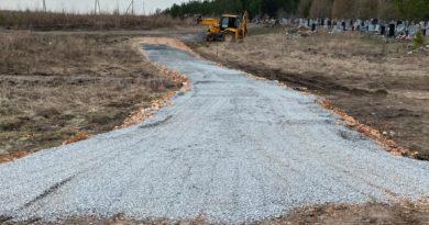 Ремонт дороги в сторону курьинского кладбища