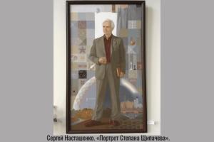 Сергей Насташенко. «Портрет Степана Щипачева»