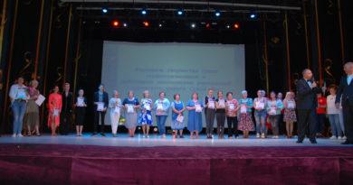 На сцене – лауреаты и дипломанты фестиваля