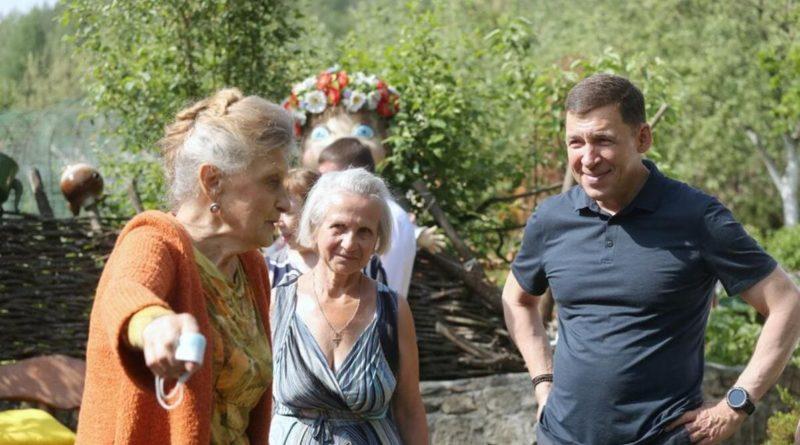 Гранты для садоводческих товариществ