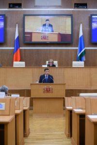 Губернатор Свердловской области выступил перед Заксобранием