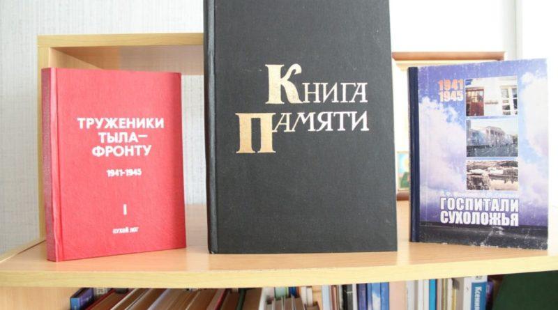О Великой Отечественной можно прочитать в этих изданиях