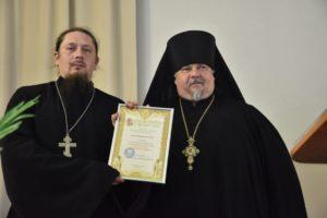 Иерей Николай Тумов с председателем конференции – иеромонахом Гавриилом (Гориным)