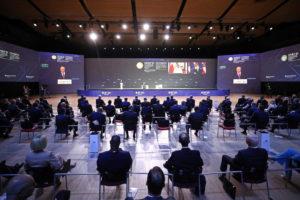 Пленарное заседание ПМЭФ-2021