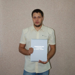 Сергей Прокин