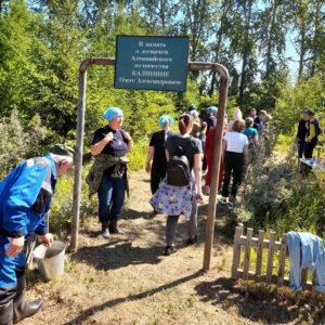 Начало маршрута в п. Алтынай