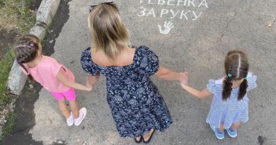 возьмите ребенка за руку