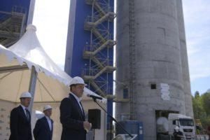 Завод ООО «АТОМ Цемент»