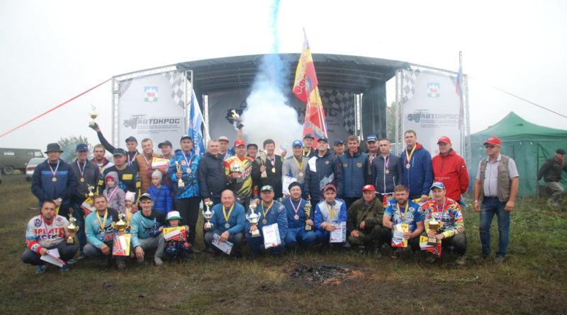 Победители, призеры и организаторы автокросса