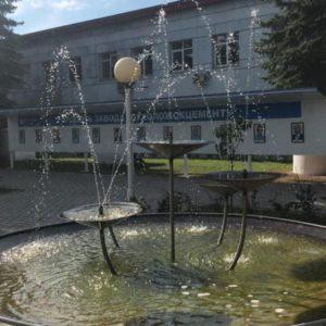 Фонтан СЛК Цемент