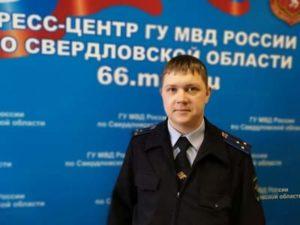 Дмитрий Коркин