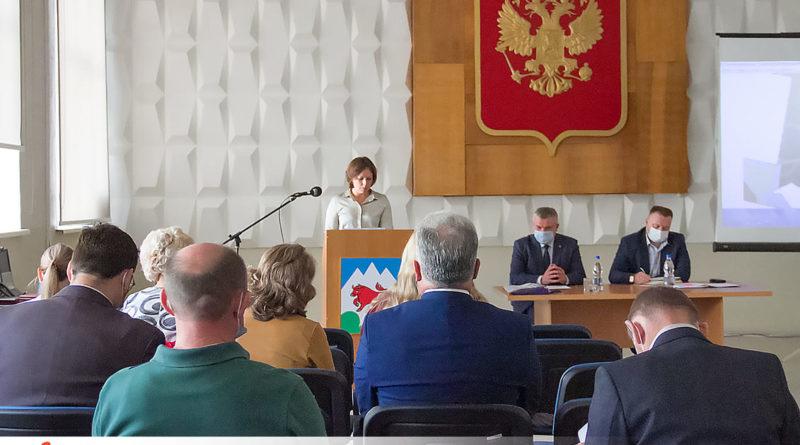 53-е заседание Думы городского округа
