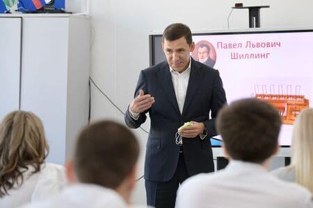 Евгений Куйвашев 1 сентября встретился с 11-классниками школы посёлка Белокаменный в Асбесте