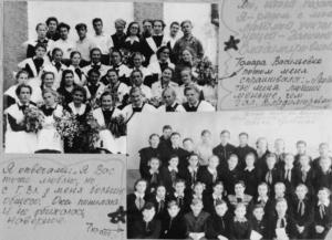 Страница из фотоальбома Людмилы Кеосьян, 1950-е