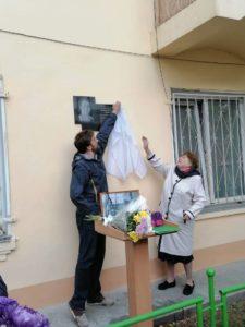 открытие мемориальной доски, посвященной Таисии Васильевне Андриевской