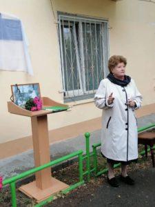Открытие мемориальной доски, посвященной Таисии Васильевне Андриевской в Сухом Логу