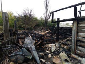 пожар в с. Знаменском ул. Папанина