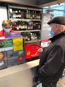 проверка подарочных карточек пенсионеров