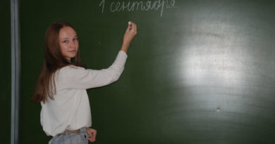 Лия Прядеина