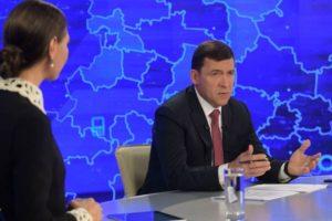 Прямая линия с губернатором Свердловской области