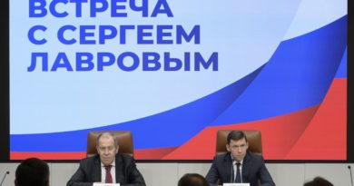 Встреча с Сергеем Лавровым