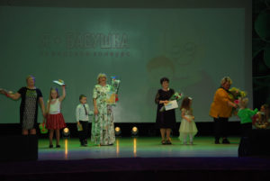 Муниципальный конкурс «Я + бабушка»