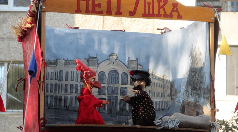 Представление Театра Петрушки