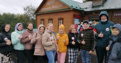 Эроновцы возле музея Александра Невского
